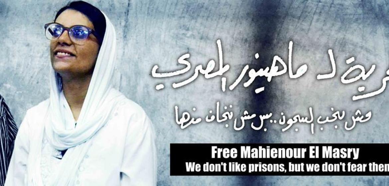 """Bild der """"FreeMahienour""""-Kampagne auf Facebook (https://www.facebook.com/freemahienour/)"""