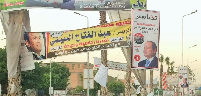 "Egyptian Presidential Race 2018. Al-Sisi Declares: ""I Am"
