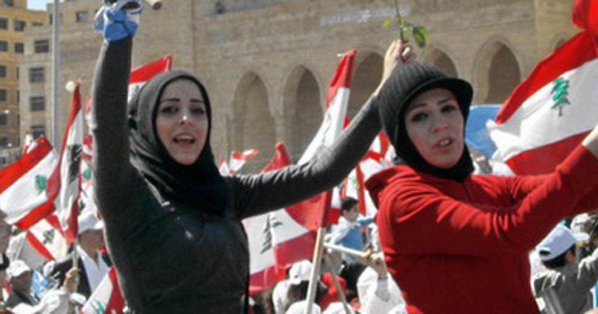 Frauen libanesische Syrische Frauen